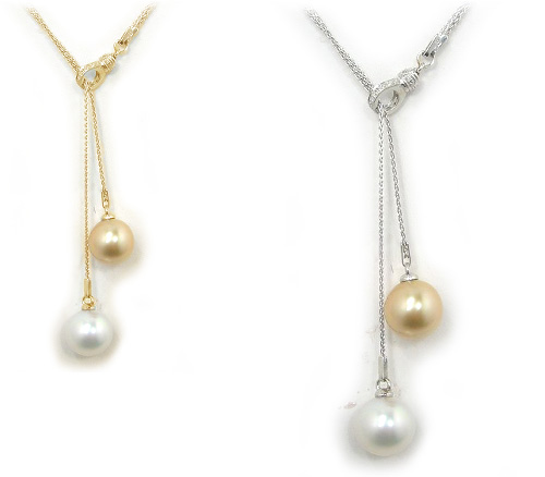 South Sea Pearl Lariat Necklace With Golden And White