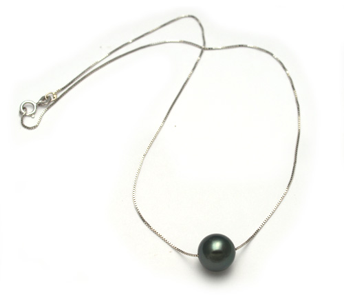 Round  Tahitian Pearl on Chain Necklace